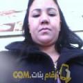 أنا وجدان من تونس 34 سنة مطلق(ة) و أبحث عن رجال ل الزواج
