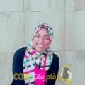 أنا حلوة من المغرب 21 سنة عازب(ة) و أبحث عن رجال ل التعارف