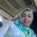 أنا سليمة من فلسطين 30 سنة عازب(ة) و أبحث عن رجال ل الحب