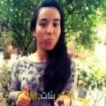 أنا نوال من الجزائر 24 سنة عازب(ة) و أبحث عن رجال ل الحب
