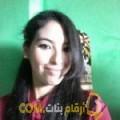 أنا فايزة من مصر 29 سنة عازب(ة) و أبحث عن رجال ل الحب