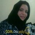أنا بتينة من عمان 43 سنة مطلق(ة) و أبحث عن رجال ل الصداقة