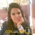 أنا نيلي من فلسطين 23 سنة عازب(ة) و أبحث عن رجال ل الزواج