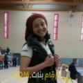 أنا ريمة من الإمارات 27 سنة عازب(ة) و أبحث عن رجال ل الحب