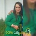 أنا فاطمة الزهراء من المغرب 44 سنة مطلق(ة) و أبحث عن رجال ل الزواج