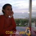 أنا سمرة من تونس 24 سنة عازب(ة) و أبحث عن رجال ل الصداقة