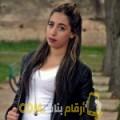 أنا سلمى من الكويت 37 سنة مطلق(ة) و أبحث عن رجال ل الحب