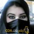 أنا رجاء من المغرب 29 سنة عازب(ة) و أبحث عن رجال ل المتعة