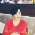 أنا أمنية من الكويت 25 سنة عازب(ة) و أبحث عن رجال ل الدردشة