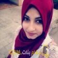 أنا فايزة من تونس 22 سنة عازب(ة) و أبحث عن رجال ل المتعة