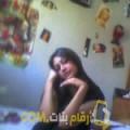 أنا غزلان من عمان 39 سنة مطلق(ة) و أبحث عن رجال ل الزواج