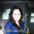 أنا ريهام من قطر 25 سنة عازب(ة) و أبحث عن رجال ل الصداقة