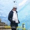 أنا راضية من الكويت 36 سنة مطلق(ة) و أبحث عن رجال ل التعارف