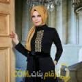 أنا هداية من عمان 40 سنة مطلق(ة) و أبحث عن رجال ل التعارف