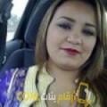 أنا صوفية من الإمارات 36 سنة مطلق(ة) و أبحث عن رجال ل الحب