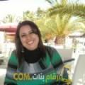 أنا حورية من الكويت 37 سنة مطلق(ة) و أبحث عن رجال ل الدردشة