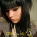 أنا إبتسام من الكويت 26 سنة عازب(ة) و أبحث عن رجال ل الحب