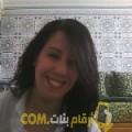 أنا شيمة من اليمن 32 سنة مطلق(ة) و أبحث عن رجال ل الدردشة
