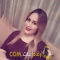 أنا فتيحة من مصر 24 سنة عازب(ة) و أبحث عن رجال ل الزواج