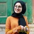 أنا لمياء من سوريا 24 سنة عازب(ة) و أبحث عن رجال ل الحب
