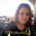 أنا إكرام من اليمن 32 سنة عازب(ة) و أبحث عن رجال ل التعارف