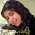 أنا لطيفة من السعودية 28 سنة عازب(ة) و أبحث عن رجال ل الصداقة