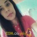 أنا سلومة من عمان 23 سنة عازب(ة) و أبحث عن رجال ل الزواج