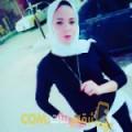 أنا ياسمين من الجزائر 21 سنة عازب(ة) و أبحث عن رجال ل الحب