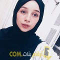أنا آنسة من البحرين 24 سنة عازب(ة) و أبحث عن رجال ل الصداقة
