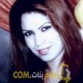 أنا سهير من المغرب 30 سنة عازب(ة) و أبحث عن رجال ل التعارف