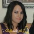 أنا سلطانة من لبنان 24 سنة عازب(ة) و أبحث عن رجال ل الصداقة