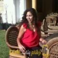 أنا شيمة من سوريا 26 سنة عازب(ة) و أبحث عن رجال ل الدردشة
