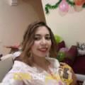 أنا أمينة من اليمن 21 سنة عازب(ة) و أبحث عن رجال ل الدردشة