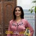 أنا سيرينة من لبنان 22 سنة عازب(ة) و أبحث عن رجال ل الزواج