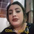 أنا دنيا من فلسطين 24 سنة عازب(ة) و أبحث عن رجال ل الدردشة
