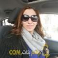 أنا ريتاج من الجزائر 40 سنة مطلق(ة) و أبحث عن رجال ل التعارف