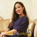 أنا نسيمة من الإمارات 23 سنة عازب(ة) و أبحث عن رجال ل الحب