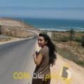 أنا تاتيانة من اليمن 24 سنة عازب(ة) و أبحث عن رجال ل الزواج