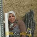 أنا عيدة من المغرب 32 سنة مطلق(ة) و أبحث عن رجال ل الصداقة