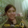 أنا نجية من قطر 26 سنة عازب(ة) و أبحث عن رجال ل الصداقة