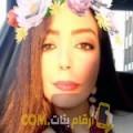 أنا نوال من سوريا 21 سنة عازب(ة) و أبحث عن رجال ل التعارف