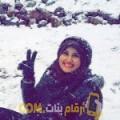 أنا دينة من الكويت 22 سنة عازب(ة) و أبحث عن رجال ل الزواج