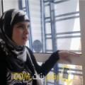 أنا أريج من الجزائر 26 سنة عازب(ة) و أبحث عن رجال ل الحب