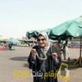 أنا رانية من اليمن 43 سنة مطلق(ة) و أبحث عن رجال ل التعارف