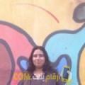 أنا جهاد من تونس 33 سنة مطلق(ة) و أبحث عن رجال ل الزواج