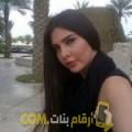 أنا سلمى من عمان 41 سنة مطلق(ة) و أبحث عن رجال ل الزواج