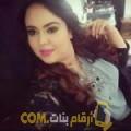 أنا صوفي من اليمن 38 سنة مطلق(ة) و أبحث عن رجال ل الصداقة
