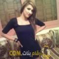 أنا كاميلية من الأردن 27 سنة عازب(ة) و أبحث عن رجال ل التعارف