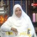 أنا تاتيانة من الجزائر 47 سنة مطلق(ة) و أبحث عن رجال ل الزواج