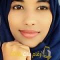 أنا خلود من ليبيا 22 سنة عازب(ة) و أبحث عن رجال ل المتعة